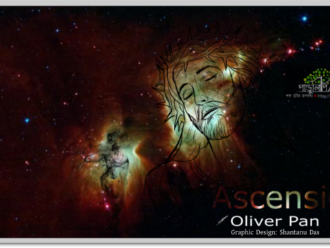 Ascension-a-english-poem-by-oliver-pan-at-pandulipidotnet