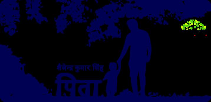 Pita-by-Sailendra-kr-Singh-at-pandulipi.net