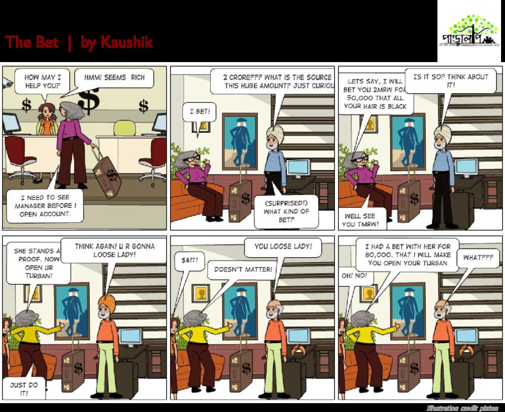 The Bet   Comedy Comic at pandulipi.net